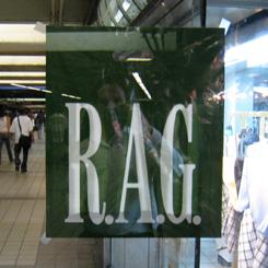 Rag clothing store