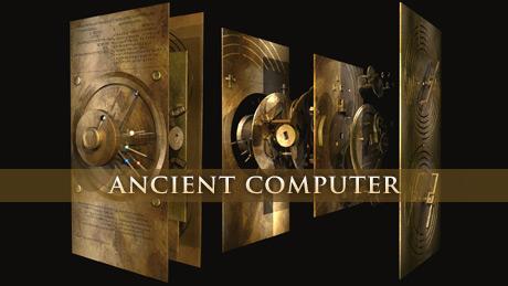 ancient-computer-vi